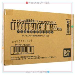カードダス30周年 ベストセレクションセット ドラゴンボール カードダスver◆新品Ss【即納】|bii-dama