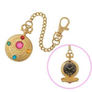 一番くじ セーラームーン ラストワン賞 懐中時計◆新品Ss【即納】|bii-dama