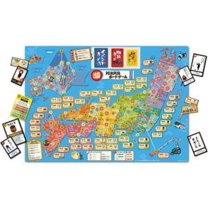 在庫一掃☆一番くじ 水曜どうでしょう A賞 対決列島ボードゲーム◆新品Ns|bii-dama