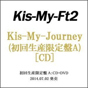 Kis-My-Ft2/Kis-My-Journey(初回生産限定盤A)/CD◆B(ゆうパケット対応)|bii-dama