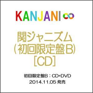 【在庫一掃】関ジャニ∞(エイト)/関ジャニズム(初回限定盤B)/CD◆B【即納】 bii-dama