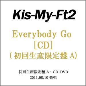 在庫一掃☆Kis-My-Ft2/Everybody Go(初回生産限定盤A)/CD◆新品Sc(ゆうパケット対応)【訳あり】|bii-dama