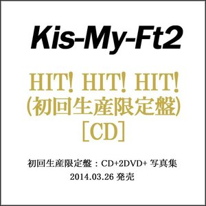 Kis-My-Ft2/HIT! HIT! HIT!(初回限定盤)ステッカー付/CD◆新品Ss|bii-dama