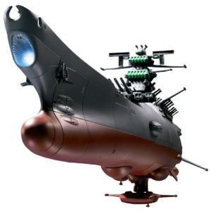 超合金魂 GX-64 宇宙戦艦ヤマト2199◆新品Ss|bii-dama