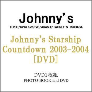 Johnny's Starship Countdown 2003-2004/DVD◆D【ゆうパケット対応】【即納】|bii-dama