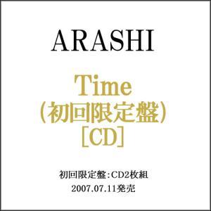 嵐/Time(初回限定盤)/CD◆C|bii-dama