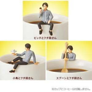 コップのフチ子×内田篤人「フチ田篤人」 Bitte 当選品◆A【即納】|bii-dama