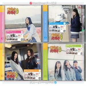 【在庫一掃】SKE48/コケティッシュ渋滞中 初回盤 Type-ABCD 全4種/CD▼A【即納】【欠品あり】|bii-dama