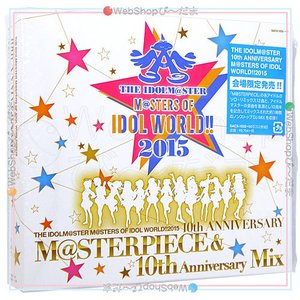 アイマス10th 会場限定CD M@STERPIECE&10th Anniv.Mix◆B