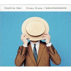 星野源 Crazy Crazy/桜の森(初回限定盤)/CD◆C【即納】【送料無料】 bii-dama