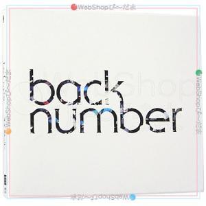 back number/ラブストーリー(初回限定盤A)/CD◆C【ゆうパケット対応】【即納】|bii-dama