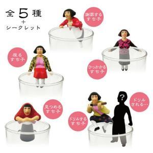 PUTITTOシリーズ コップのすち子 全6種セット/関西限定/◆新品Ss|bii-dama