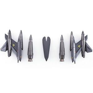 DX超合金 YF-29(オズマ機)用スーパーパーツ◆新品Ss|bii-dama