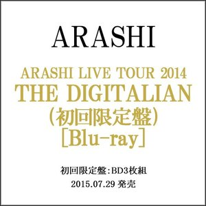 ARASHI LIVE TOUR 2014 THE DIGITALIAN(初回限定盤)/BD◆C|bii-dama