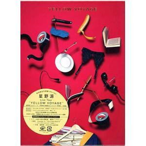 "星野源 Live Tour ""YELLOW VOYAGE""(初回限定盤)/BD◆新品Ss【即納】|bii-dama"
