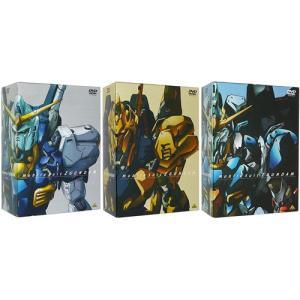 機動戦士Zガンダム メモリアルボックス版 I〜III 全3巻◆C【即納】|bii-dama