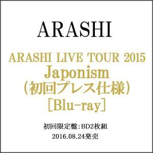 ARASHI LIVE TOUR 2015 Japonism(初回プレス仕様)/BD◆新品Ss【即納】|bii-dama