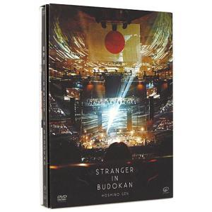 商品状態ランク :『 C 』※一般的な中古品 / タイトル :『 STRANGER IN BUDOK...