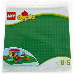 LEGO レゴ デュプロ 基礎板(緑) 2304//◆新品Ss【即納】|bii-dama