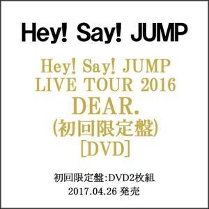 商品状態ランク :『 B 』※程度良好な中古品 / タイトル :『 Hey!Say!JUMP LIV...