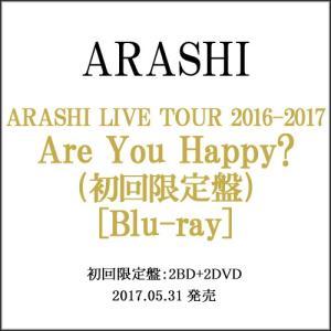 ARASHI LIVE TOUR 2016-2017 Are You Happy?(初回限定盤)/BD◆新品Ss【即納】|bii-dama