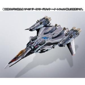 DX超合金 VF-31F ジークフリード(メッサー機)用スーパーパーツセット◆新品Ss|bii-dama