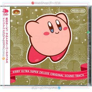 星のカービィ ウルトラスーパーデラックス オリジナルサウンドトラック/CD◆新品Ss|bii-dama