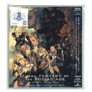 FINAL FANTASY XII THE ZODIAC AGE Original Soundtrack(初回限定盤)/BD◆新品Ss(ゆうパケット対応)|bii-dama
