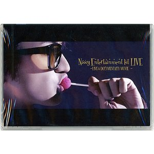 Nissy(西島隆弘) Entertainment 1st LIVE 〜LIVE&DOCUMENTARY MOVIE〜/DVD◆新品Ss(ゆうパケット対応)|bii-dama|01