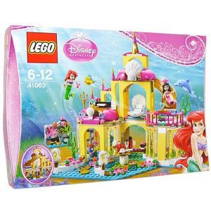 LEGO レゴ ディズニープリンセス アリエルの海の宮殿 41063◆新品Sa【即納】|bii-dama