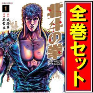 北斗の拳(1)の商品画像|ナビ
