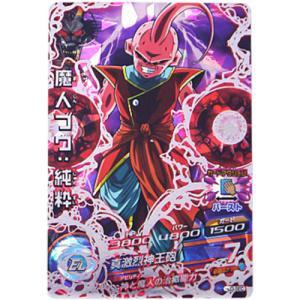 ドラゴンボールヒーローズJM3弾 SEC 魔人ブウ:純粋[UR]◆A【ゆうパケット対応】【即納】|bii-dama