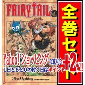 FAIRY TAIL(フェアリーテイル)/漫画全巻セット◆C≪1〜63巻(完結)≫ bii-dama