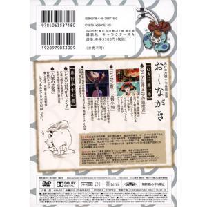 鬼灯の冷徹 17 限定版/新作オリジナルアニメDVD◆新品Ss【即納】|bii-dama|02