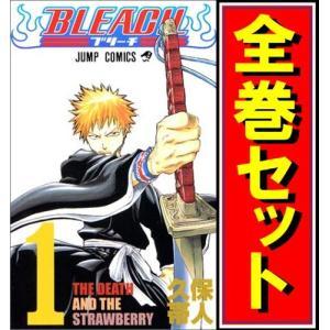 BLEACH(ブリーチ)/漫画全巻セット/「The Hell Verse」付◎C≪1〜74巻(完結)...