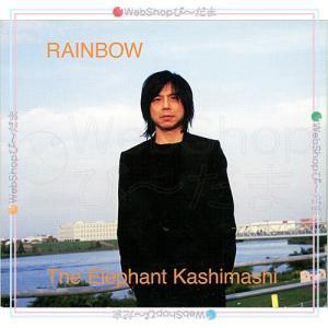 エレファントカシマシ/RAINBOW(初回限定盤)/CD◆C【ゆうパケット非対応/送料680円〜】【即納】|bii-dama