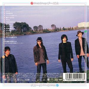 エレファントカシマシ/RAINBOW(初回限定盤)/CD◆C【ゆうパケット非対応/送料680円〜】【即納】|bii-dama|02