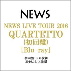 NEWS LIVE TOUR 2016 QUARTETTO(初回盤)/Blu-ray◆新品Sa|bii-dama