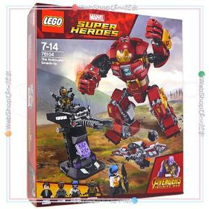 LEGO レゴ スーパー・ヒーローズ ハルクバスター・スマッシュアップ 76104◆新品Ss|bii-dama