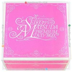 松田聖子 25th Anniversary Seiko Matsuda PREMIUM DVD BOX▼C【欠品あり】|bii-dama