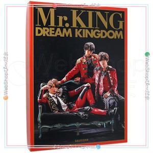 Mr.KING写真集『DREAM KINGDOM』初回限定版◆B bii-dama