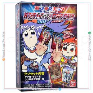 カードダス ポプテピピック クソカードゲーム◆新品Ss
