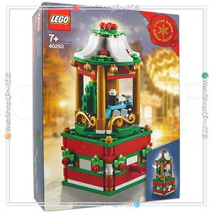 レゴ シーゾナル 2018 クリスマス カルーセル(メリーゴーラウンド) 40293◆新品Ss|bii-dama