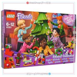 LEGO レゴ フレンズ 2018アドベントカレンダー 41353◆新品Ss|bii-dama