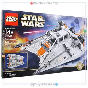 LEGO レゴ スター・ウォーズ スノースピーダー Snowspeeder 75144/並行輸入品◆新品Ss|bii-dama