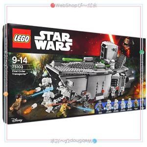 LEGO レゴ スター・ウォーズ ファースト・オーダー・トランスポーター 75103◆新品Ss|bii-dama