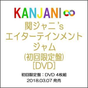 関ジャニ'sエイターテインメント ジャム(初回限定盤)/DVD▼B|bii-dama