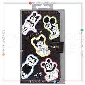 嵐を旅する展覧会 Mickey Mouse スマホケース(Mサイズ)◆新品Ss