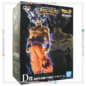 一番くじ ドラゴンボール BATTLE OF WORLD D賞 孫悟空(身勝手の極意)◆新品Ss|bii-dama