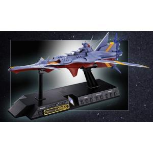 超合金魂 GX-80 万能戦艦 Ν-ノーチラス号(通常版)◆新品Ss|bii-dama
